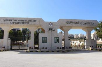 الأردن يدين التفجير الإرهابي في أفغانستان
