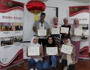 معهد كونفوشيوس/ جامعة فيلادلفيا ينظم مسابقة جسر اللغة الصينية لطلبة الجامعات الأردنية