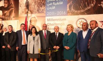 وزير المياه والري يعلن استكمال برامج مؤسسة تحدّي الألفيّة في الأردن