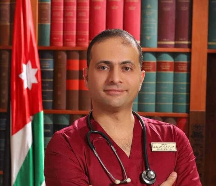 د.حسام المرازيق