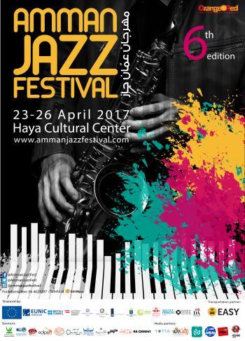 عمان تحتفل بموسيقى الجاز للسنة السادسة على التوالي