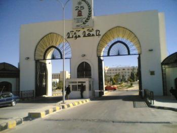 بحث تعزيز التعاون بين جامعة مؤتة والمؤسسات التعليمية العراقية