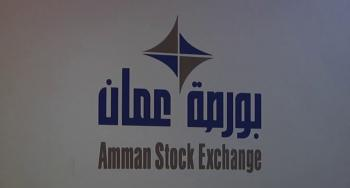 اللون الأحمر يُخيم على مؤشر بورصة عمان