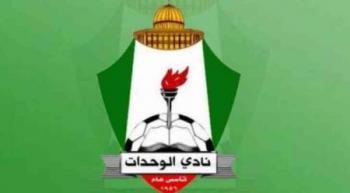 إدارة الوحدات تخاطب وزارة الشباب لمشاركة أبناء غزة في الانتخابات المقبلة