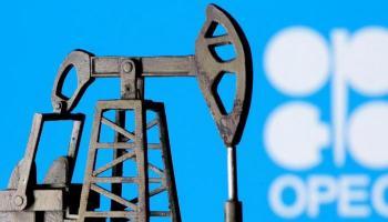 أوبك تعلن مفاجأة بشأن المخزون النفطي العالمي