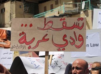 دعوة الأردنيين لرفع رايات سوداء على منازلهم غدا الأربعاء