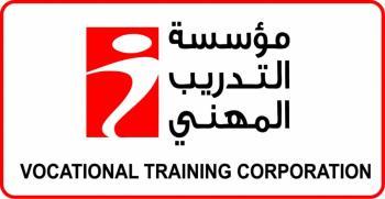 مطلوب مدربين للعمل لدى مؤسسة التدريب المهني
