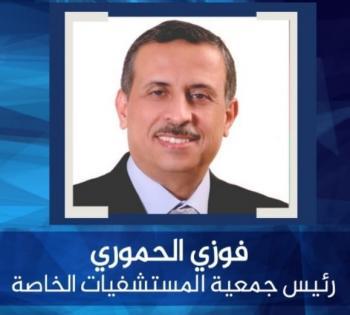 الحموري يرجح استقبال مرضى عرب مطلع الشهر