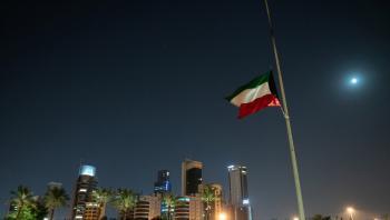 البرلمان الكويتي يوافق على ميزانية 2021 - 2022