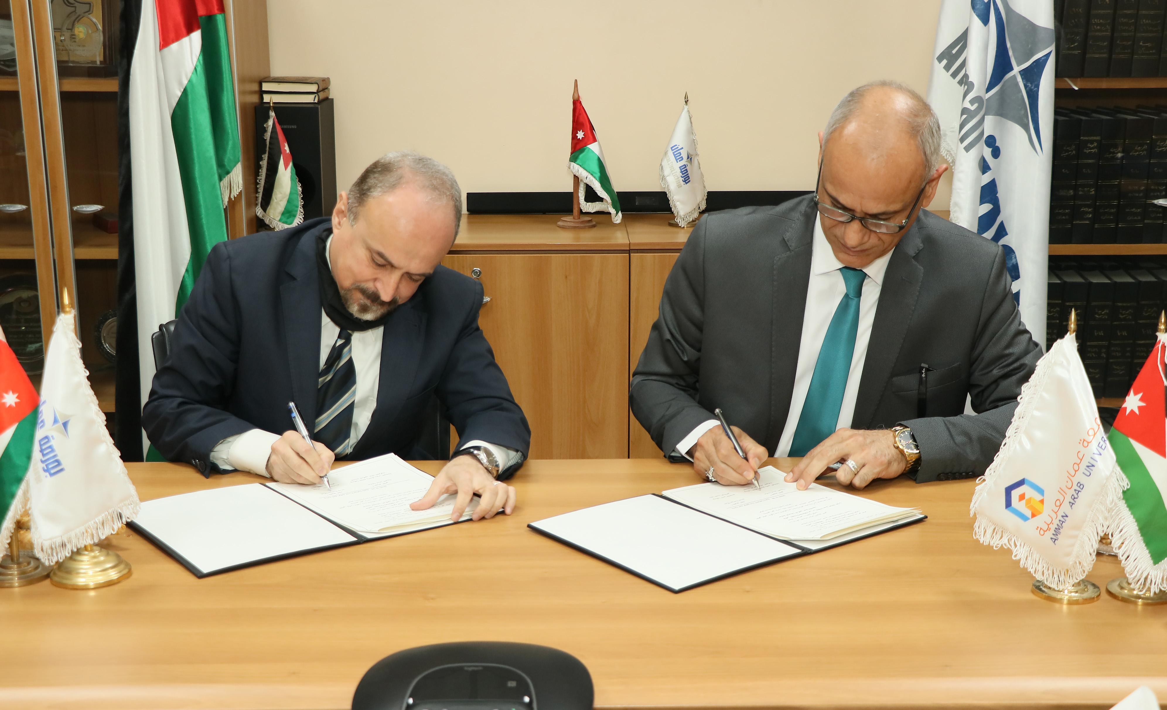 تعاون مشترك بين بورصة عمان وجامعة عمان العربية