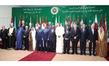 الزعماء العرب يساندون الأردن لحماية أمنه