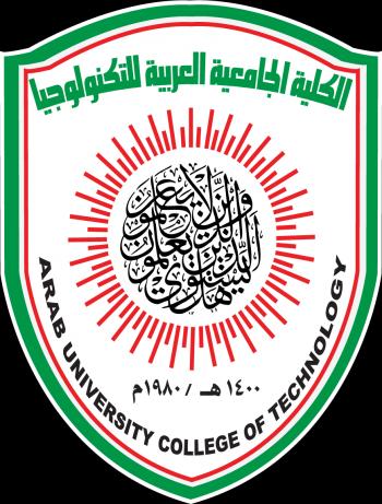 وظائف شاغرة لدى الكلية الجامعية العربية للتكنولوجيا
