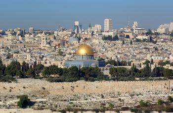 عين على القدس يناقش خيارات الفلسطينيين في عهد بايدن