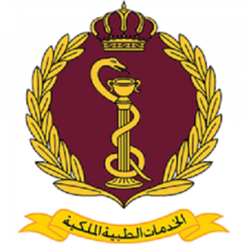 عطاء صادر عن الخدمات الطبية الملكية