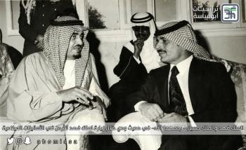 صور تسطر قصة 84 عاماً من زيارات ملوك وأمراء السعودية للأردن