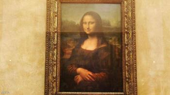 عريضة على الإنترنت: يا بيزوس اشتري لوحة الموناليزا