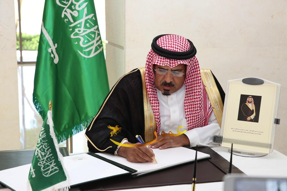 السفارة السعودية تستقبل مبايعي ولي العهد (صور)