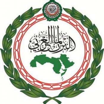 البرلمان العربي يدعو المجتمع الدولي لدعم لبنان