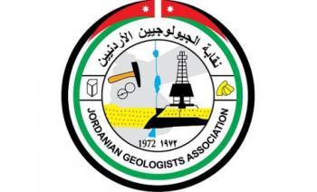 اجتماع لمجلس نقابة الجيولوجيين لتأجيل دعوة الهيئة العامة