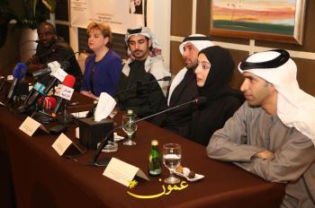 اطلاق مبادرة 'منارة الأمل' الإماراتية لدعم اللاجئين