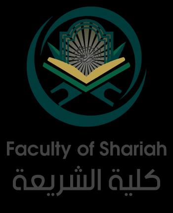 جامعة عمان العربية تحقق المركز الثالث على مستوى الجامعات في مسابقة تلاوة القرآن الكريم