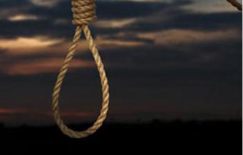 الاعدام شنقا لمحام قتل شخصا بمساعدة اوكراني