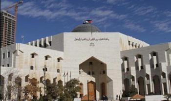 العبابنة رئيسا لاستئناف عمان والربيع للجنايات ومشعل للنيابات الإدارية