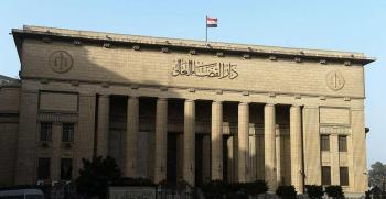 النيابة المصرية تحسم الجدل حول قضية الرشوة بوزارة الصحة