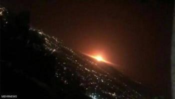 انفجار  يضيء سماء طهران وهذه أسبابه