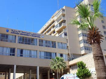 مستشفى الجامعة يُعلّق استقبال مراجعي العيادات الخارجية لمدة أسبوع
