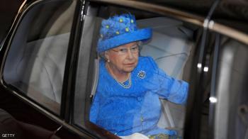 اتصل برقم الطوارئ بسبب خطأ الملكة إليزابيث