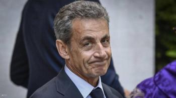 بتهمة الرشوة واستغلال النفوذ ..  بدء محاكمة ساركوزي