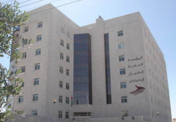 الضمان يؤكد دور ضباط ارتباط المنشآت في الحفاظ على حقوق العاملين