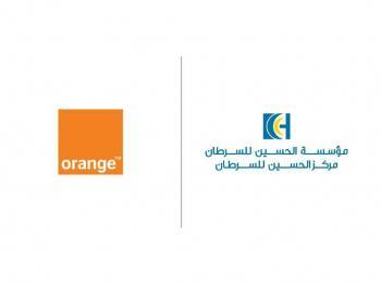 أورنج الأردن تدعم حملة زكاتكم حياتي لمرضى مركز الحسين للسرطان