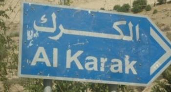 الكرك: فاعليات تثمن الموقف الرسمي والشعبي الداعم للشعب الفلسطيني