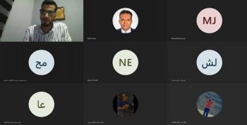 جامعة البترا تنظم فعالية عبر الانترنت لريادة الأعمال