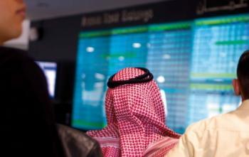 مؤشر بورصة عمان يفتتح مرتفعا