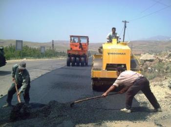 عطاء توريد خلطات اسفلتية لشوارع بلدية حسبان