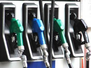 تقرير حالة البلاد يدعو لمراجعة نهج تحديد أسعار المشتقات النفطية