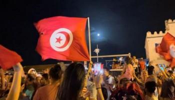 الخارجية التونسية: استقرارنا وسير مؤسساتنا تعرضا للتهديد