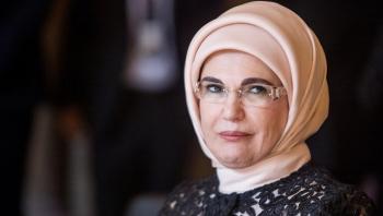 أمينة أردوغان تغرد حول أحداث القدس