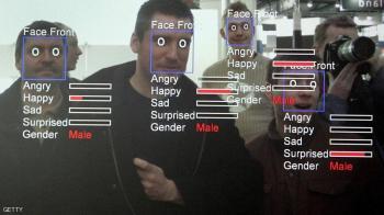منع تقنية التعرف على الوجه بمدينة أميركية كبيرة