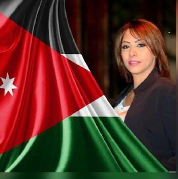 رانيا حدادين تهنئ في عيد الاستقلال