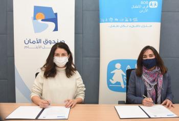 صندوق الأمان لمستقبل الأيتام وجمعية قرى الأطفال SOS الأردنية يوقعان اتفاقية تعاون مشترك