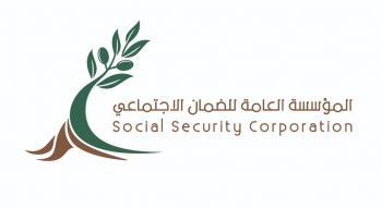 تعليق دوام إدارة فرع ضمان اليرموك الأربعاء