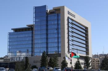 عطاءات صادرة عن مركز الحسين للسرطان