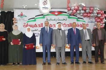 جمعية المركز الإسلامي تحتفل بيوم المعلم العالمي