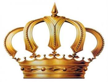 ارادة ملكية باعادة تشكيل مجلس امناء الهيئة الخيرية الهاشمسة (اسماء)
