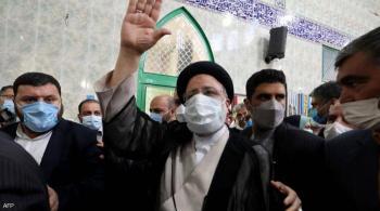 إبراهيم رئيسي يفوز بانتخابات الرئاسة الايرانية