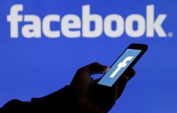 كيف يمكنك حذف بيانات الألعاب التي تلعبها في فيسبوك؟